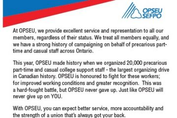 Part-time/casual staff guaranteed excellent service and representation with OPSEU poster.