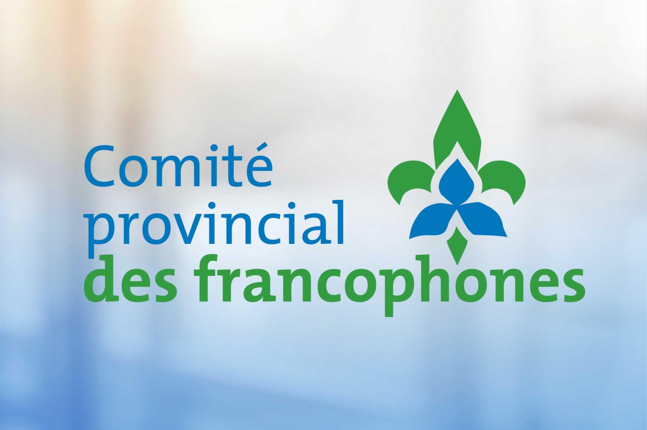 comite provincial des froncophones